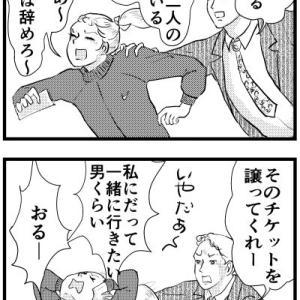 リョーコとヨシモト1
