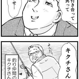 リョーコとヨシモト3