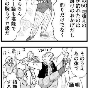 リョーコとヨシモト4