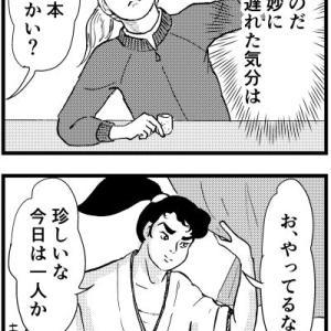 リョーコとヨシモト12