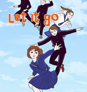 let it goアマゾンkindleの稲ディーズ漫画で公開しました