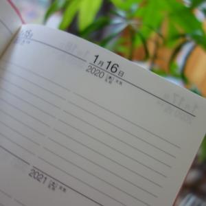 未来に役立つ日記を書き続けるコツと目的