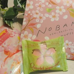 お風呂でお花見気分 桜の香りの入浴剤でおうち時間を楽しむ