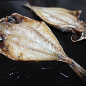 オーブンレンジで魚を焼く 干物もふっくら仕上がり片付けも簡単
