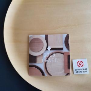 軽くて丈夫!木製プレート皿を買いました