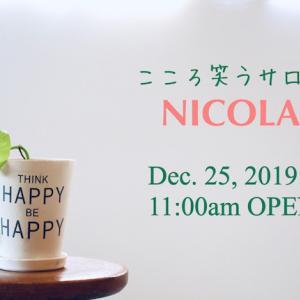 こころ笑うサロン NICOLA 12/25オープン。