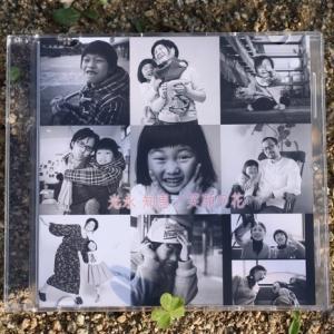光永知恵、オリジナルCD「笑顔の花』発売します