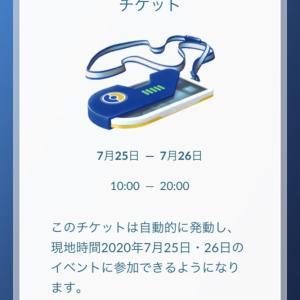 買っちゃった( *´艸`)→追記