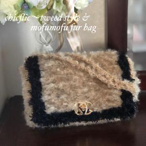 CHIC FLIC〜MoFuMoFu Fur Bag 一回り大きなサイズで♪