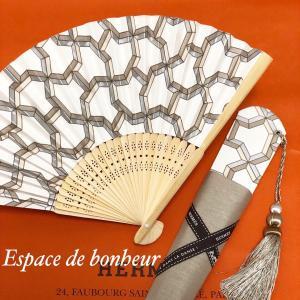 エルメスの壁紙で作る扇子レッスン&ラタトゥイユ♪