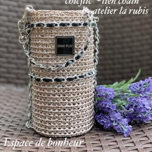CHIC FLIC〜Lien chain design by atelier la rubis