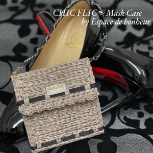CHICFLIC Mask Case by Espace de bonheur♪