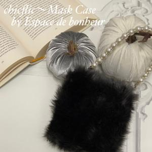 CHIC FLIC〜 Mask Case &リーフ先生のリクエストレッスン♪