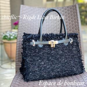 CHIC FLIC〜Rigide Luxe Birkin