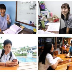【フィリピン留学】日本の大学生団体研修でセブ4週留学にかかる費用実例