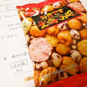 9月20日 47.7kg:お菓子三昧