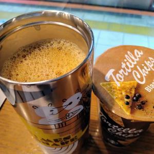 ドリップコーヒーとトルティーヤチップス
