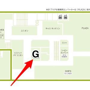 ガルニエ札幌パルコ店!移転リニューアルオープン!