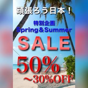 緊急企画!!!まさかの新作50%オフ〜!!!