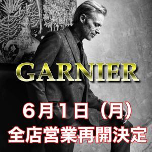 6/1(月)GARNIER全店営業再開決定!!!!!
