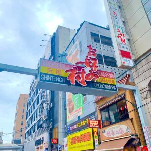 羽田空港へ と差し入れ有難う御座います!