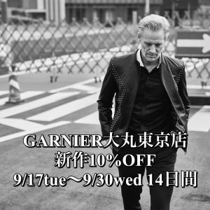 大丸東京店!明日より新作10%オフ♪♪♪+etc