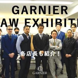 YouTube第十二弾!GARNIER2021AW展示会