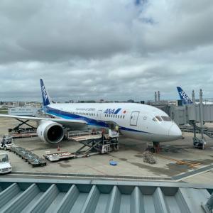 福岡空港つきましたーー!!
