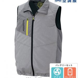 梅雨明け!空調服在庫あります。仙台で空調服をお探しならダイコクヤへ