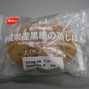 脂質0.8gのパン