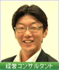 無限に幸福を感じるには【環境・廃棄物・浄化槽・再資源・SDGS】幸せな経営者になるために168