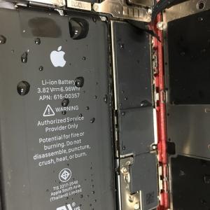 水没修理 iPhone