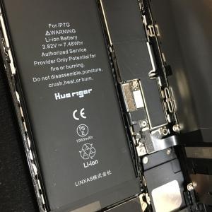 赤穂からiPhone7修理 他店修理歴有り