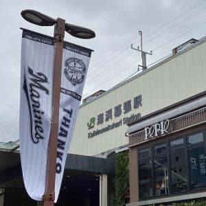 今季38回目の観戦! vs日本ハムファイターズ