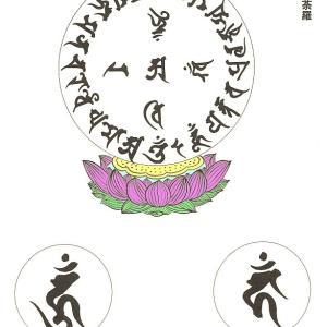 盂蘭盆~地蔵盆(地蔵流し・写経・塔婆供Vol.19)ご案内