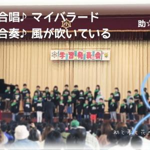助*夢☆学習発表会♪