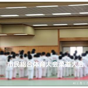 助☆柔道大会