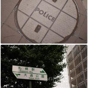 ★札幌市内〜後日文章つけるね〜