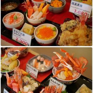 北海道で食べた物