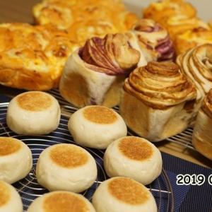奇妙な結果〜パン作り写真もあるよ。
