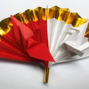 折り紙 鶴の扇