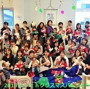【御礼】教室クリスマス会への参加表明ありがとうございます!