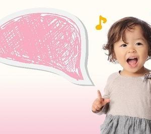 乳幼児の語彙力が増え感情表現が豊かになる絵本の読み聞かせ効果
