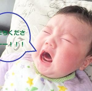 赤ちゃんの後追いや人見知りで疲れちゃったママへ