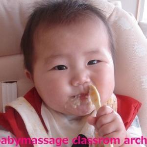 離乳食、赤ちゃんが欲しがるだけ食べさせていいの?