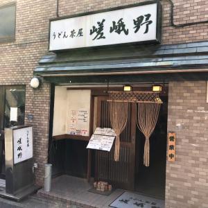 魚定食を食べたくなったらここでしょう~ うどん茶屋嵯峨野!!