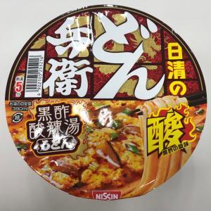 こちらも夏向けのカップ麺ですよ~ 日清のどん兵衛 黒酢酸辣湯うどん!