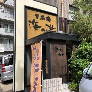 接待向けの和食店ですね~ 寿司居酒屋 日本海 海の華!