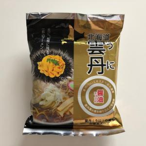 普通の醤油ラーメンですかね~ 北海道雲丹ラーメン 醤油!
