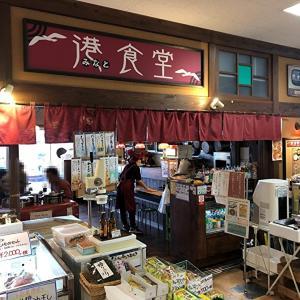 ボリューム満点の海鮮ひつまぶしを堪能~ 港食堂!!